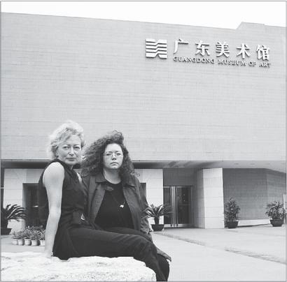 RZ – Pen Pal Galerie, Kanton, P.R. China